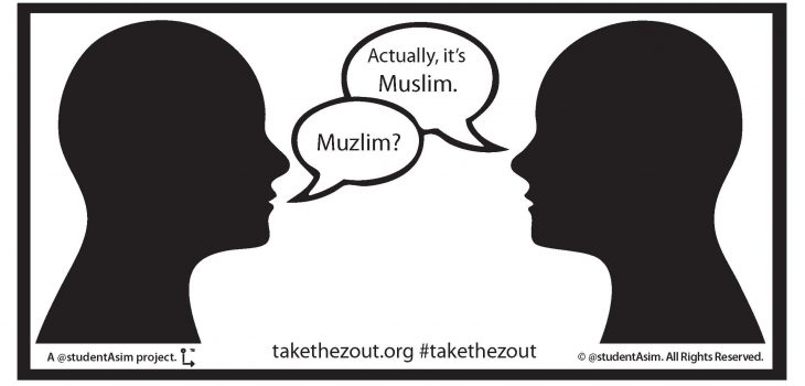 "Take the ""Z"" out™ image-poster Twitter + general by @studentAsim #takethezout takethezout.org"